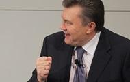Генпрокуратура пообещала охрану Януковичу в Киеве