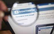 Украинская аудитория Вконтакте снизилась на 60%