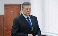 Суд не будет обращаться к РФ по делу Януковича
