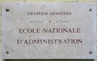 Франция поможет воспитывать украинских чиновников