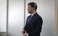 Насирова отпустили до сентября ходить с браслетом