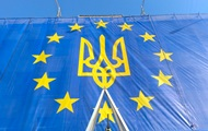 СМИ: Реализация плана Маршалла для Украины начата