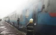 В Закарпатской области горел пригородный поезд