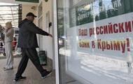 Крымчанам хотят списать долг перед банками Украины