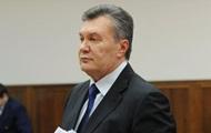 Суд по делу Януковича перенесен