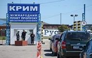 На кордоні з Кримом зведуть захисні споруди