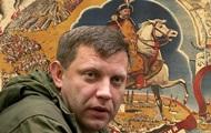 Підсумки 19.07: Хайп про Малоросію, докір Києва в ООН