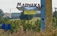 Сепаратисты всю ночь обстреливали Марьинку и Красногоровку – полиция