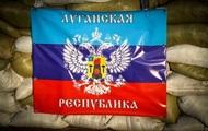 В ЛНР предложили навое название для жителей Донбасса