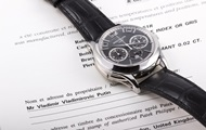 У Монако на аукціоні за мільйон євро продали годинник Путіна