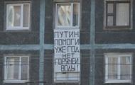 Жителям Мурманська після скарги Путіну дали гарячу воду на 20 хвилин