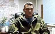 Київ просить Росію видати комбата ДНР Погодіна