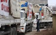 МЗС звинуватило Росію в постачанні зброї на Донбас