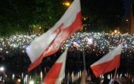 В Польше проходят масштабные протесты против судебной реформы