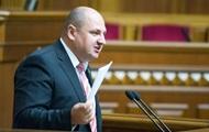 Депутат Розенблат внес залог и сдал все паспорта - СМИ
