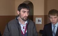 Суд продлил арест антимайдановцу Топазу