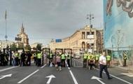 Центр Киева перекрыт: появились металлодетекторы