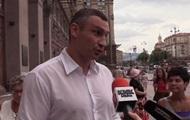 Кличко ярко прокомментировал снос рынка в Киеве
