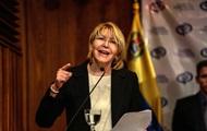 Колишній генпрокурор Венесуели відмовилася покинути свій пост