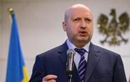 СМИ узнали зарплату Турчинова за июль