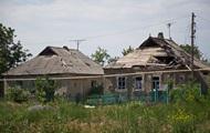 Жилые кварталы Марьинки попали под обстрел