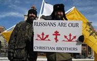 В протестах Шарлоттсвилля нашли российский след