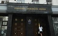Выборы в США: Киев открыл дело по вмешательству