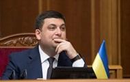 Підсумки 15.08: Перевірка прем'єра і диверсант у Криму
