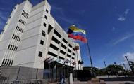 Военное вмешательство США в Венесуэлу маловероятно