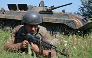 Доба в АТО: Застосовувалося важке озброєння