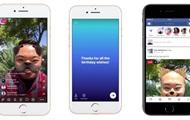 У Facebook з'явилася функція трансляцій з ефектами