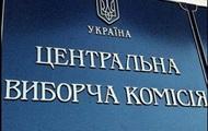 Зубко: 23800 домов в Украине не оснащены приборами учета тепловой энергии