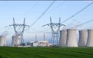 Гройсман объяснил новую энергостратегию Украины