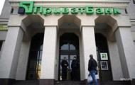 НАБУ: Дело ПриватБанка может нанести ущерб стране