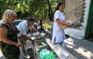 ВОЗ: Миллионы жителей Донбасса без медпомощи