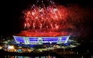 Украина погасит долг Донецка за Евро-2012