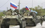 Киев: Решение о выводе армии РФ с Донбасса принято