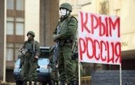Киев подсчитал убытки от аннексии Крыма