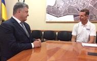 Порошенко на Луганщине встретился с миссией ОБСЕ