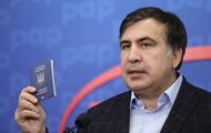 Саакашвили попросил Порошенко