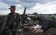 Судьи по делу о сбитом над Луганском Ил-76 взяли самоотвод