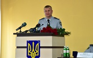 Полиция Донецкой области получила нового руководителя