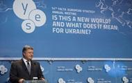 Порошенко назвал себя президентом мира
