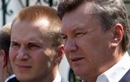 Денег или активов сына Януковича под санкциями ЕС нет - адвокаты