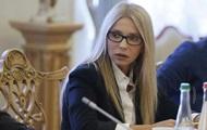Тимошенко расплела косу