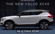 В Сети появились фото нового кроссовера Volvo