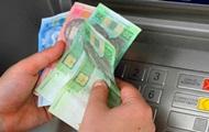 В Украине прожиточный минимум вырастет на 153 грн