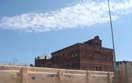 В Дрогобыче из-за нарушения прав заключенных закрыли СИЗО