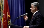 Украина тратит на оборону больше требований НАТО – Порошенко