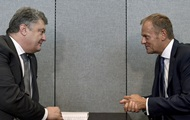 Порошенко обсудил с Туском ситуацию на Донбассе